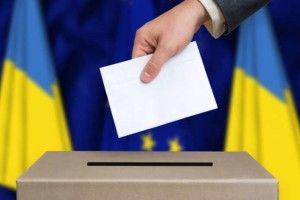 Понад 1200 поліцейських охороняють вибори на Волині