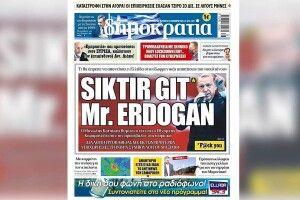 «Пішов нах**, Ердоган»: Туреччина викликала посла Греції через жорстку лайку в газеті