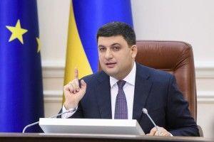 Нові правила для керівництва «Нафтогазу України»
