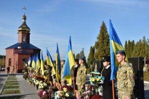 У Луцьку вшанували загиблих Героїв