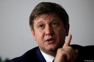 Данилюк заявив, що з Адміністрації президента зникли сервери із секретними даними (Відео)