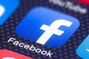 Facebook може заборонити політичну рекламу на час президентських виборів у США