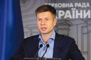 Олексій ГОНЧАРЕНКО: «Сьогодні кожен українець відчув,щотаке непрофесійна влада»