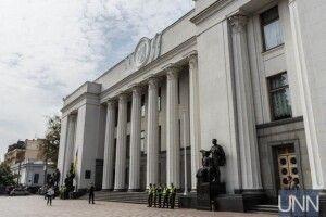 Рада призначила дату інавгурації на 20 травня