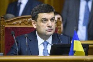 Прем'єр-міністр України Володимир Гройсман заявив, що вже позавтрому подасть у відставку