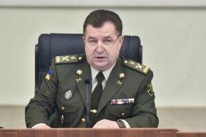 Полторак відреагував на слова Коломойського про «громадянську війну» на Донбасі