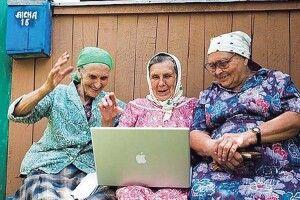 «… Іпохвалюся внуку Петі – знайшла ядіда вінтернеті!»
