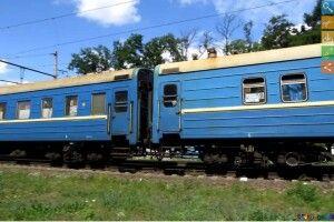 В Україні дозволили купувати квитки за 90 днів до відправки поїзда