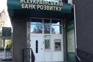 Суд зняв арешт із рахунків у банку Януковича