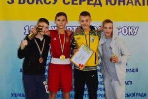 Юний ківерчанин став чемпіоном України з боксу