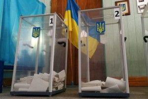 ЦВК оновила результати голосування