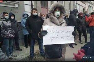 «Банду геть!»: як мітингують підприємці Луцька біля міської ради (Відео)