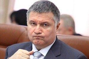 Аваков закликав вигнати назад на пенсію «старого махрового ідіота» Фокіна