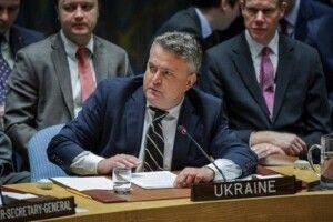 Генсек ООН міг перешкодити Росії окупувати Крим, але не зробив цього - Кислиця