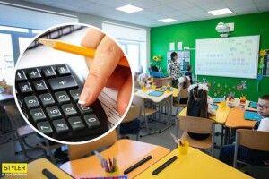 «Обіцяли вчителям великі зарплати, азаклали… плюс 2%»
