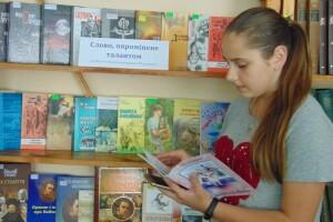 У Луцьку запрошують ознайомитися із творчістю письменника-шістдесятника