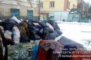В історичному центрі Луцька виявлено гору сміття (фото)