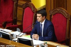 Перша сесія новообраної Верховної Ради тривала понад 12 годин. Обрали Кабмін (склад)