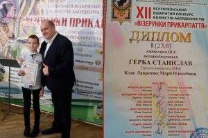 Юний волинянин – найкращий акордеоніст в Україні