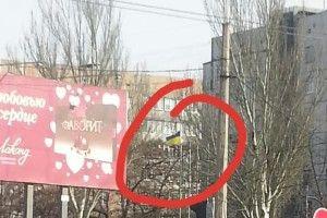 «Героям Слава!»: в окупованому Донецьку підняли синьо-жовтий прапор (фото)