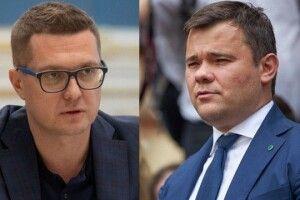 Баканов вибив зуб Богдану