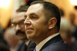 Портнов закликав амністувати ексберкутівців і порушити справу проти майданівців