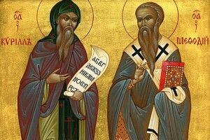Сьогодні відзначають День слов'янської писемності та культури