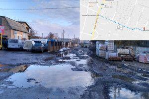 Бездоріжжя, ями і темінь: лучани просять про ремонт вулиці