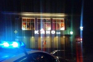На Волині суд оштрафував власника нічного клубу на 17 тисяч гривень за порушення карантину