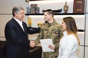 Порошенко придбав квартиру звільненому зполону танкісту Богдану Пантюшенку