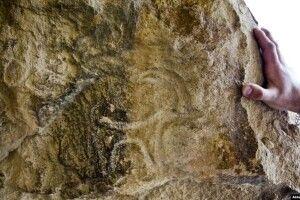 Вчені знайшли найдавніший малюнок на нашій планеті