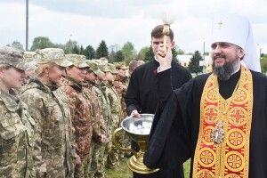 Митрополит Епіфаній освятив каплицю 14 бригади та провів чин перейменування (Фото)