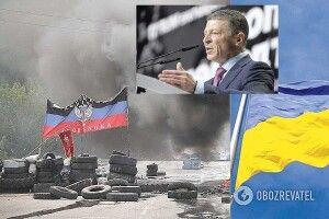 Про Україну без України: якРосія таНімеччина «ділять» Донбас