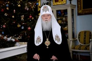 Жива легенда українського православ'я Патріарх Філарет відзначає 90-річчя