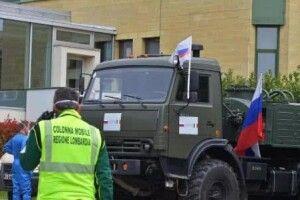 Італійська газета написала правду про російську гуманітарну допомогу, тепер журналістам погрожують