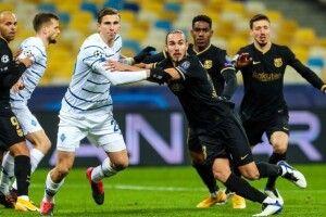 «Динамо» у Києві розгромно поступається «Барселоні» (Відео)