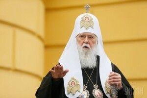 Патріарх Філарет зізнався, що Володимир Зеленський вже вибачився за «термос»