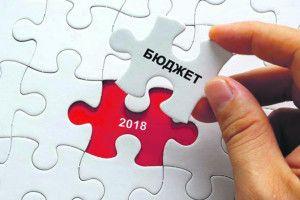 Бюджет-2018:  зарплати вчителів зростуть на 25%