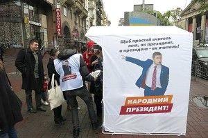 Олігархи ведуть Зеленського довлади– якою буде їхня Україна?*