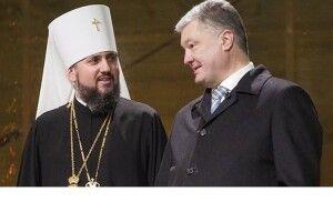 «Під мудрим керівництвом митрополита Епіфанія ПЦУ зміцнилася іздобула повагу»