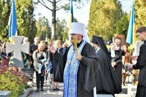 Митрополит Епіфаній у Рівному вшанував загиблих захисників