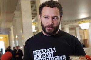 «Повій на Майдані» придумав соратник Коломойського