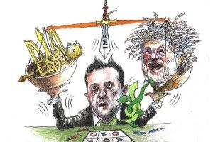 Як волинські депутати проголосували за«антиколомойський» закон