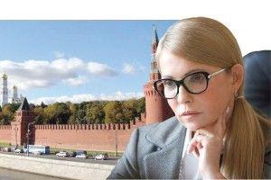 «Ехо Москви» докотилося доУкраїни*