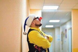 Лікарняний клоун дарує онкохворим діткам усмішки, але і сам потребує допомоги