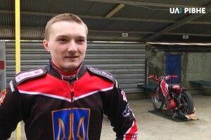 Рівнянин  посів друге місце серед юніорів у відкритому чемпіонаті Латвії зі спідвею