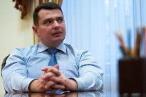 Генпрокуратура викликає директора НАБУ Артема Ситника на допит