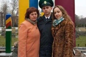 Волинський прикордонник, який образив захисників України, попросив вибачення
