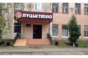 «Нафтогаз України» подав у суд на «Луцьктепло» за 62 мільйони боргу