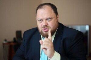 Руслан Стефанчук став першим віцеспікером